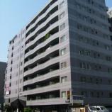 『★売買★11/29京都駅前!交通至便 3LDK分譲中古マンション』の画像