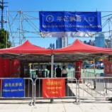 『【香港最新情報】「花市開始、会場の規模は縮小も 初日から賑わう」』の画像