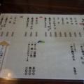 BCN 四国・中国・近畿コラボ うどんツーリング