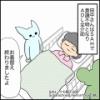 【漫画】意識不明だった患者さんが突然目覚めた