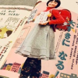 『うい「しょうがっこうがだいすき」、小学館・入学おめでとう超特大号「小学1年生4月号」に特集される!』の画像