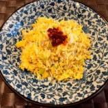 『おススメお篭り料理はチャーハン!』の画像