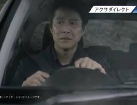 堤真一さん、早朝のドライブに出発