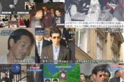 北朝鮮からミサイル部品密輸を仲介容疑 豪警察が韓国系の男逮捕...北の工作員か