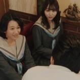 『【乃木坂46】SONY所属のタレントだった新4期生 弓木奈於『今日から俺は!!』撮影時期が判明!!!!!!』の画像