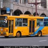 『鹿児島市営バス 日産ディーゼル スペースランナー KK-RM252GAN改/西工』の画像