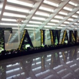 『2020年2月 台湾筋トレ合宿準備編01【旅行前に準備すべきもの&準備すべきこと】』の画像