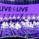 『『CDTVライブ! ライブ!』乃木坂46出演シーンは生放送ではなかったことが判明・・・』の画像