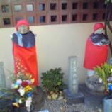 『赤坂子育て地蔵さん』の画像