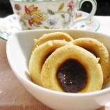 『薬膳スイーツ「ナツメジャムクッキー」を試作しました。3月の「口内炎セミナー」でお出しします♪』の画像