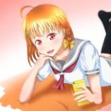 『高海千歌ちゃん描きました!』の画像