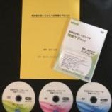 『<完全収録DVD>胃瘻ケア,パーフェクトガイド』の画像