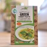 『エンパスが取り組むべき食生活。lumlum オーガニックグリーンカレーペースト』の画像