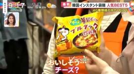 【ゴリ押し】フジ「韓国辛が日本人を魅了、某量販店で韓国ラーメンが月間販売1位を記録!」