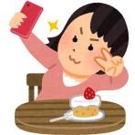ワキ子💕のワキワキ!黒ずみ解決ブログ