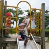 『公園で遊びました』の画像