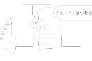 【韓国】文在寅大統領、3-4月の訪日を推進