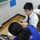 『テスト後も勉強』の画像