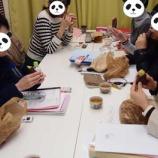 『さすが!国際薬膳調理師受験生のみなさん、休憩時間に焼き芋を☆』の画像