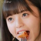 『【乃木坂46】齋藤飛鳥、イギリスで絶対に食べきれない量の肉を頼んでてワロタwwwwww【アナザースカイ】』の画像
