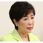 小池都知事「北朝鮮の指導者を礼賛するような朝鮮学校に都民の税金使えない」