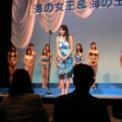 2002湘南江の島 海の女王&海の王子コンテスト その22(17番・水着)