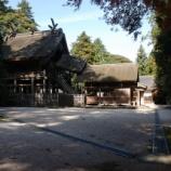 『いつか行きたい日本の #名所 #神魂神社』の画像