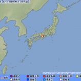 『大阪の地震震度6弱びっくりした・・人工地震だろ!ジョセリーノも言ってたし(笑)、、』の画像