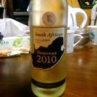 『南アフリカ2010産の ワイン購入』の画像