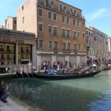 『イタリア ヴェネツィア旅行記18 Chat Qui Ritで昼食食べてコンタリーニ・デル・ボヴォロ宮を見に行く』の画像