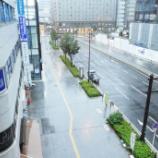 『台風24号現る!』の画像