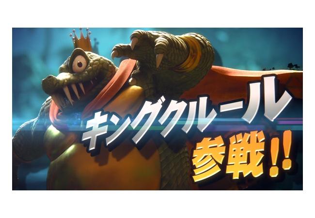 【動画】『大乱闘スマッシュブラザーズ SPECIAL』 Direct感想まとめ