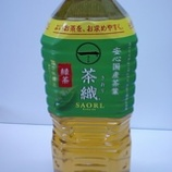『茶織(さおり) 日本コカ・コーラ』の画像