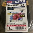 HDMIケーブル!