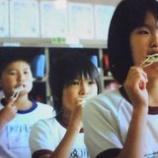 『パタカラストレッチする小学生』の画像