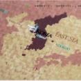 韓国紙「東海・日本海の代わりに識別番号を付与 ... 韓日間の暫定合意」
