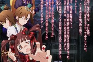 【ミリオンライブ】ホラーイベント&ガシャ系カードまとめ2