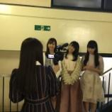 『【乃木坂46】大園桃子の服がモンハンの防具みたいでワロタw『AKB48SHOW!紅白SP』最新ブログが公開!!』の画像
