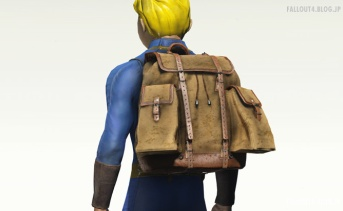 Adventurer's BackPack