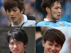 【画像】ポストうっちーは誰?青田買いしたい女性たちにおススメのイケメンサッカー選手