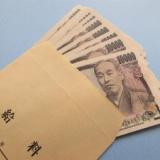【画像あり】昭和の佐川急便の給料、ガチでヤバすぎるwwww