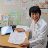 『ドクター今井の塩分栄養診断 カーボ編の運用事例』の画像
