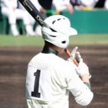『球児先生という中古野球専門店について』の画像