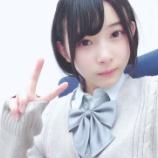 『柿崎芽実、どんな髪型でもとんでもなく可愛い説!!!! 』の画像