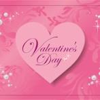 本日14日は「メンズバレンタインデー」!男性から女性に下着を送って愛を告白する日らしいぞwwww