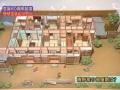 サザエさん一家の資産、1億4000万円超えだった 東急田園都市線・桜新町駅周辺に250平方mの土地を保有