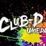 『4/1 CLUB-D梅田 特日』の画像