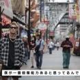 【RIZIN.30】井上直樹と対戦する金太郎「しんどい試合をしようと思ってます」
