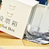 『【香港最新情報】「粤港澳大湾区の香港人の投票便利化」』の画像
