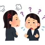 【えぇ!?】先輩「接客業してる人間が絆創膏を貼るな!」私「は?」先輩「そんな心構えだと困る!」私「意味がわからない」→結果・・・